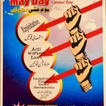 MAY DAY: An International Labor Poster Exhibit From the collection of Stephen Lewis
